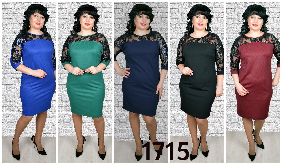 e2ce1a56f66 Женское трикотажное платье 1715 свободного кроя с гипюром