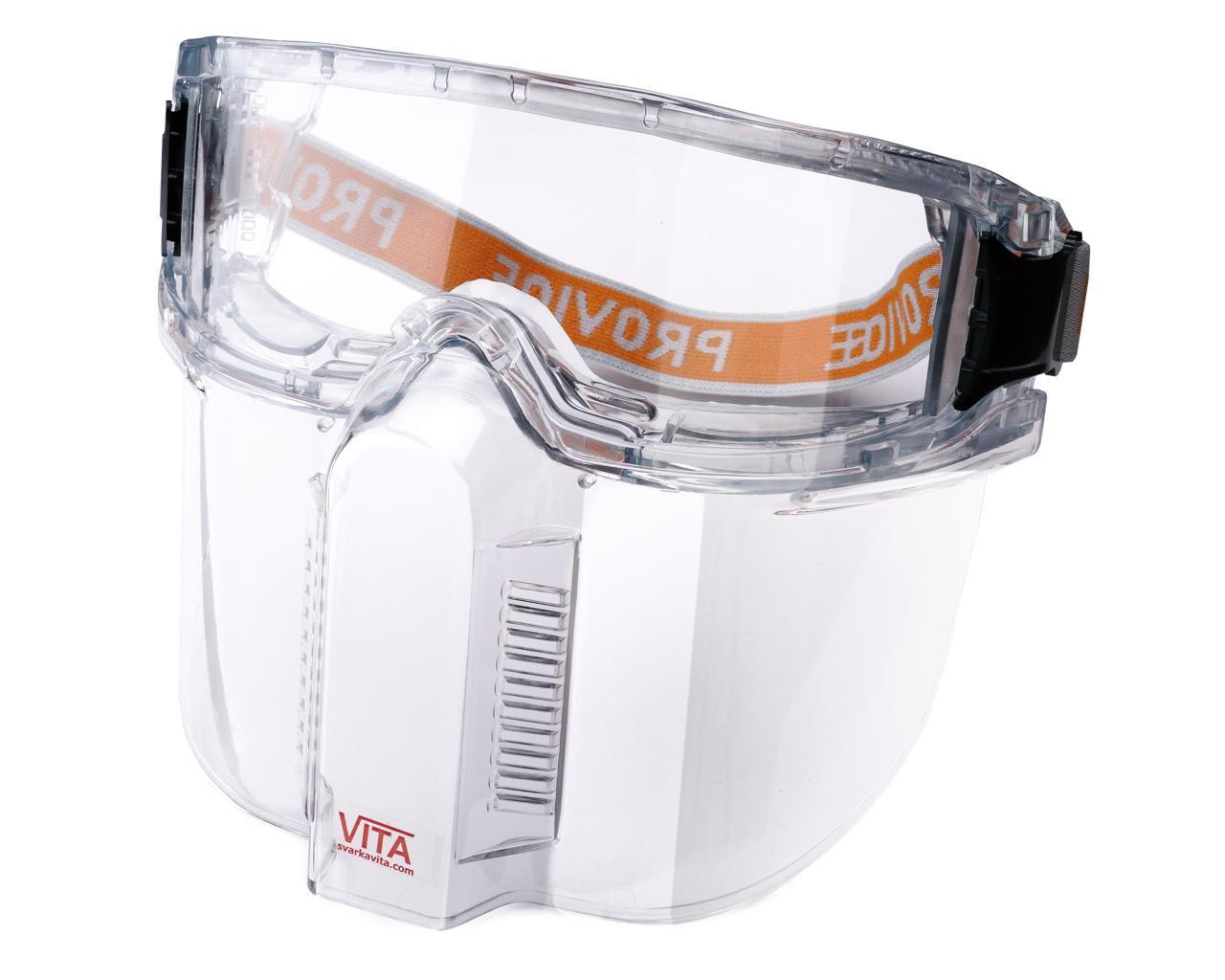 Очки-Маска защитные VITA Vision (линза не потеющее ПК стекло, антицарапина)