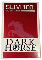 Сигаретные гильзы Dark Horse Slim 100 Long(тонкие)