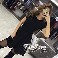 Женское платье стильное (М. 001) Цвет : бордо, пудра , черный, фото 1