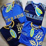Мужская футболка Bosco Sport ua  синяя c Украиной впереди   Италия🇮🇹 S М L XL XXL XXXL, фото 3