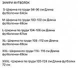 Мужская футболка Bosco Sport ua  синяя c Украиной впереди   Италия🇮🇹 S М L XL XXL XXXL, фото 5