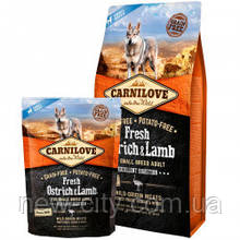 Fresh Ostrich & Lamb for Small-Breed Dogs 1.5kg КОРМ БЕЗ ЗЕРНА И КАРТОФЕЛЯ СО СВЕЖИМ МЯСОМ ДЛЯ ВЗРОСЛЫХ СОБАК