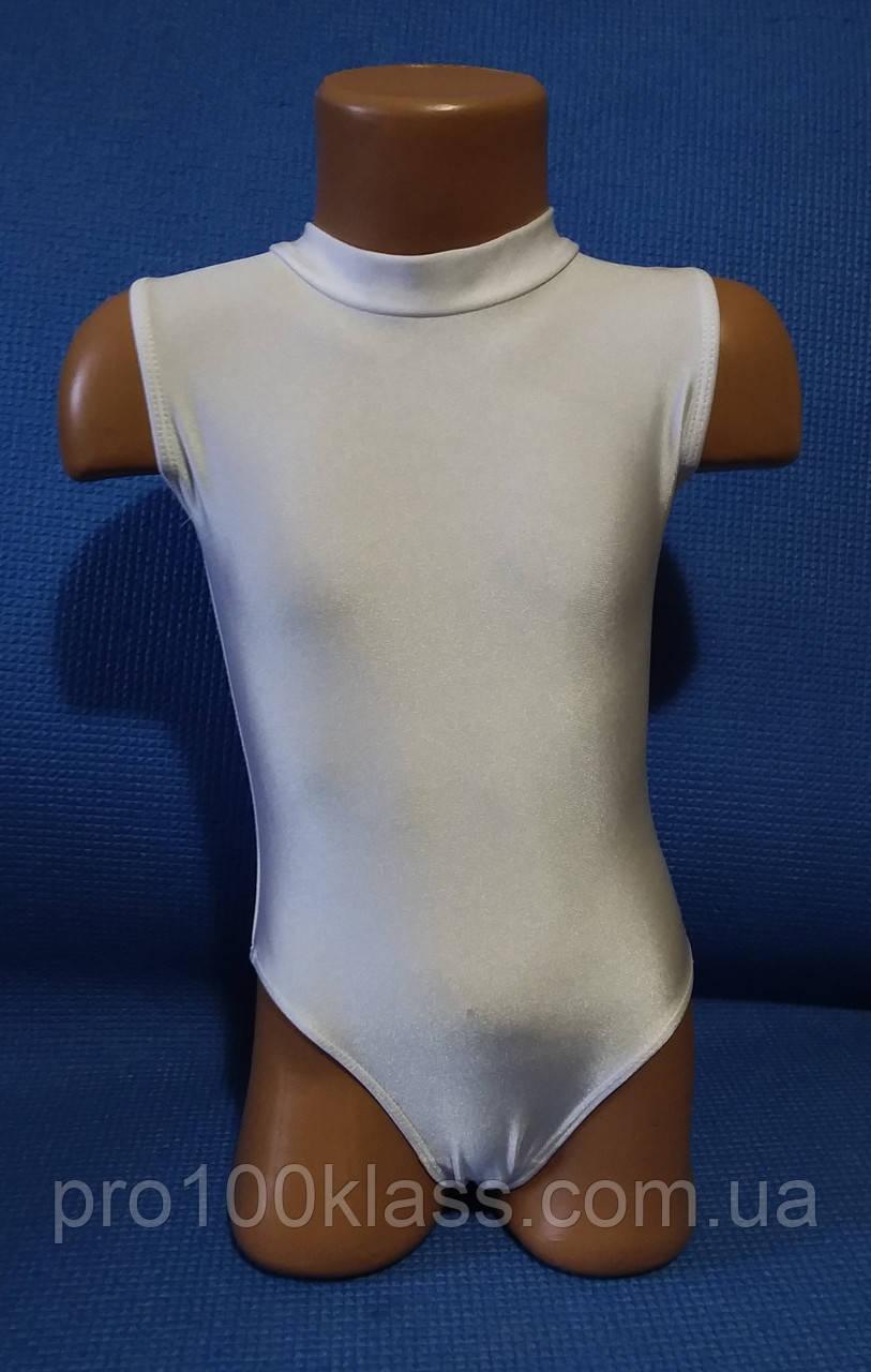 Купальник без рукавов  стойка воротник для гимнастики и танцев бифлекс