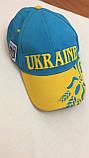 Кепки  Bosco Sport UA  голубой верх желтый  козрек, фото 8
