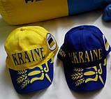 Кепки  Bosco Sport UA  синие и желтые в наличии, фото 2