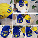 Кепки  Bosco Sport UA  синие и желтые в наличии, фото 3