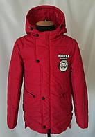 Куртка весенняя для мальчика  подростка  32-40 красный, фото 1