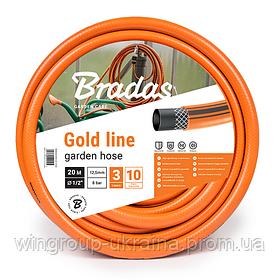 """Поливочный шланг Bradas Gold Line 1/2"""" (50m)"""