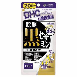 Японские DHC ферментированный черный сезамин + черный чеснок + 13 компонентов 120 капсул