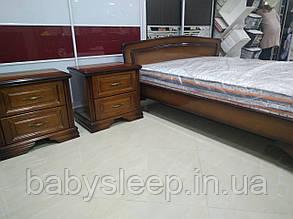 Спальня Эльвира деревянная 160х200, кровать+комод+тумбы 2шт.