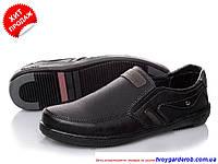 Мужские туфли повседневные р 40-45 (код 5090-00)