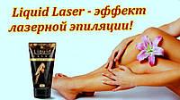 Жидкий лазер (Liquid Laser) - средство для депиляции, фото 1
