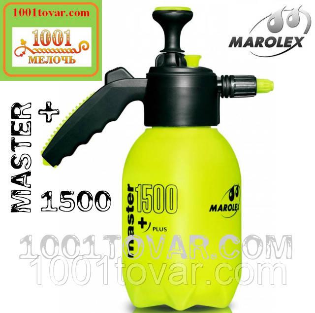 Опрыскиватель Marolex Master Plus 1500