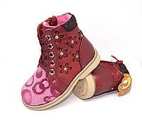 Детские деми ботиночки 21р