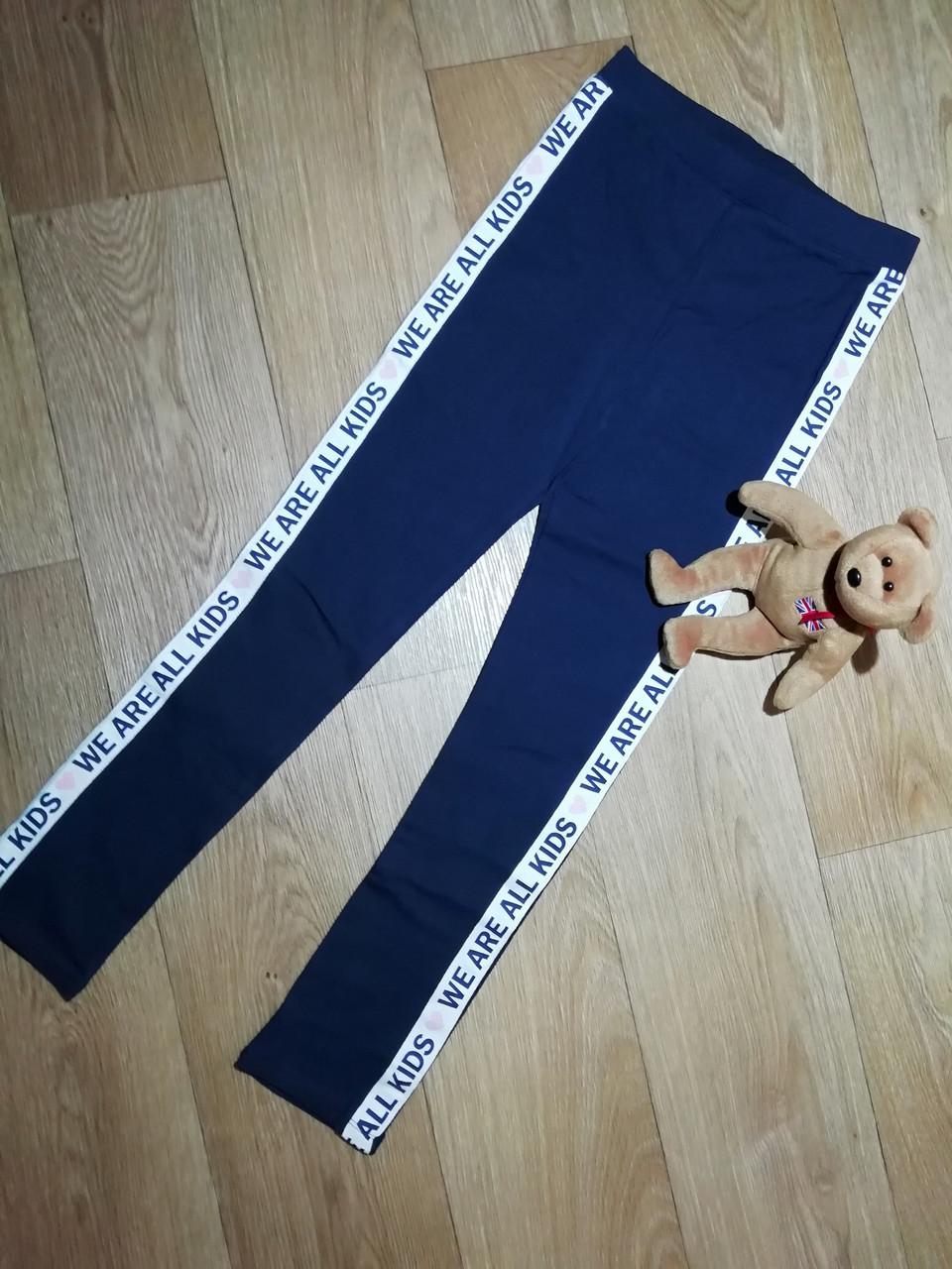 Хлопковые темно синие спортивные лосины на девочку (Размер 9-10Т) H&M (Англия)