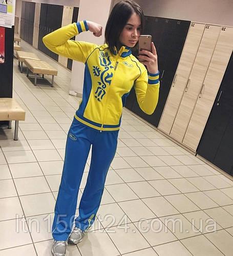 00551e28 Олимпийские Женские спортивные костюмы Bosco Sport Украина оригинал желтая  грудь размер М: продажа, цена в Киеве. спортивные костюмы от