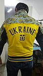 Олимпийка сборной Украины Боско спорт. кофта боско, фото 3