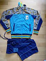 Детский спортивный костюм Боско спорт Украина Bosco sport Ukraine бирюзовая грудь эластан рост 128см, фото 1