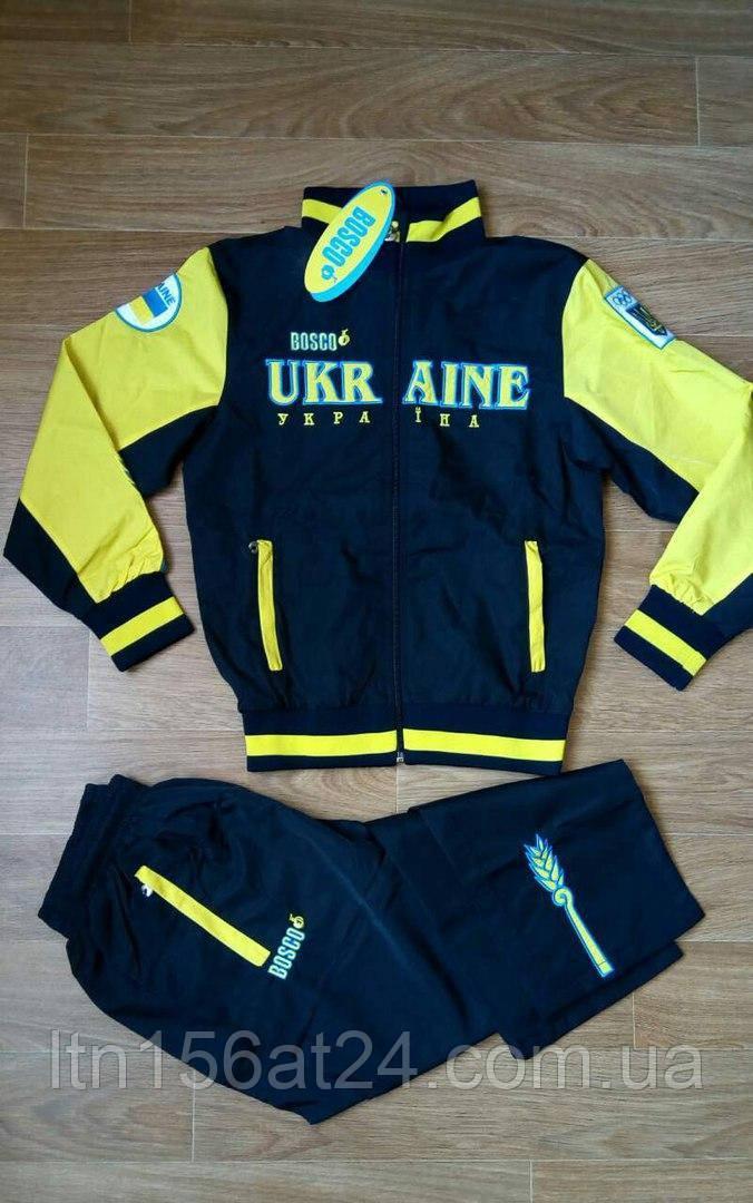 Детские спортивные костюмы Боско спорт Украина Bosco sport Ukraine темные ПЛАЩЕВКА НЕУБИВАЕМЫЕ размеры 3,4,6