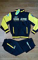 Детские спортивные костюмы Боско спорт Украина Bosco sport Ukraine темные ПЛАЩЕВКА НЕУБИВАЕМЫЕ размеры 3,4,6, фото 1