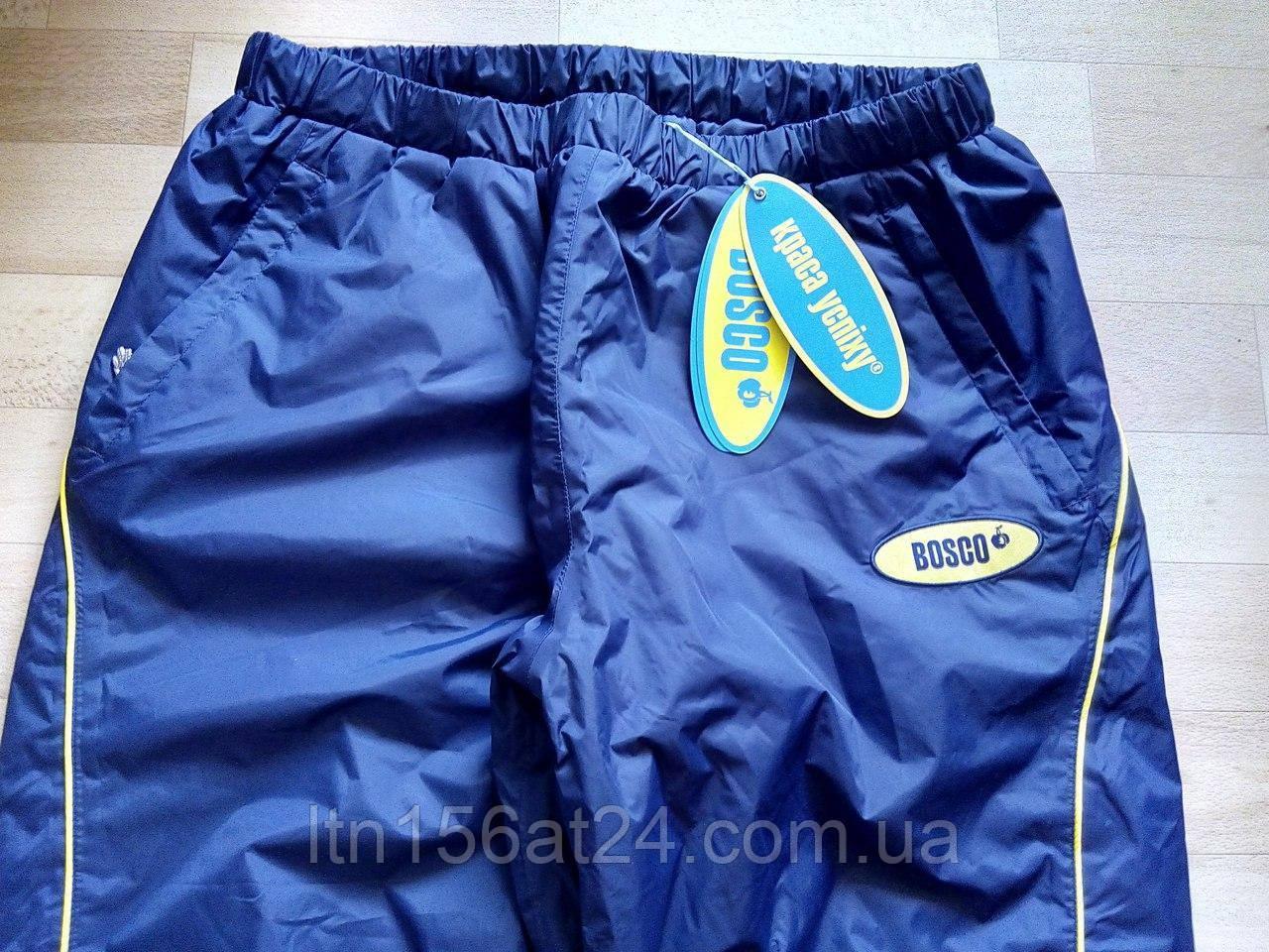 Олимпийские мужские спортивные зимние брюки горнолыжные    Bosco Sport Украина оригинал 3xl