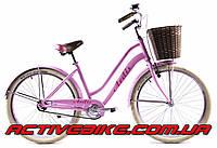 """Городской велосипед Ardis Sorento 26""""."""