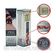 Сироватка для вій FEG Eyelash Enhancer 3 мл оригінал з усіма галограммами і марками захисту
