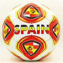 М'яч футбольний Іспанія FB-0047-3659-U