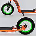 Двухколесный самокат Corso S 80408 оранжевый надувные колеса ручной тормоз от 3 лет, фото 2