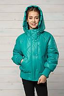 Курточка деми Натали 36-44 р. 4 цвета