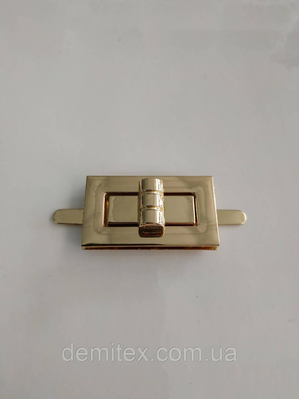 Замок сумочный поворотный золото 40 мм. ширина