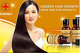 Andrea - краплі для зростання і зміцнення волосся (Андреа), фото 4