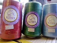 Нитки швейные армированные 20/2 Kiwi (киви) (3000 ярдов)