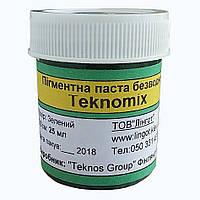 """Пигментные пасты безводные """"TEKNOMIX"""" для эпоксидной смолы 25 ml Зеленая"""
