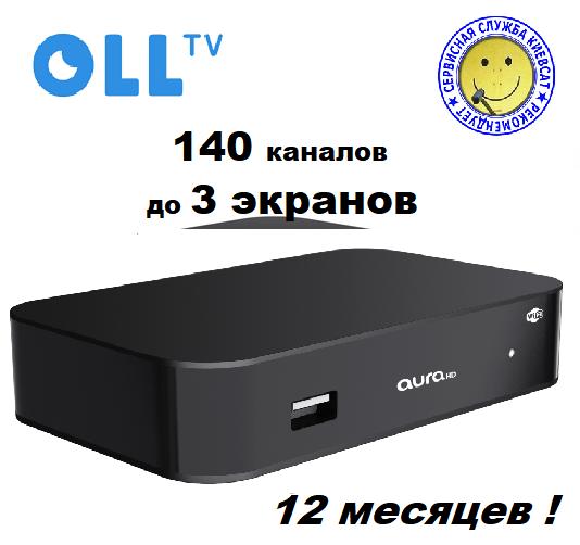 "Aura HD Pro | OLL TV пакет ""Старт"", подписка 12 месяцев до 3 устройств"