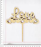 """Топпер """"Love"""" 16*15см (10шт)"""