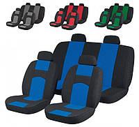 Чехлы сидений Ваз 2102 Синие
