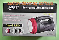 Фонарь 2827 (3Wt + 9 LED) большой, аккумуляторный , фото 1