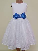 Святкова дитяча білосніжна сукня з синім бантом, фото 1