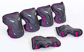 Защита детская наколенники, налокотники, перчатки ZEL SK-3505V-L (р-р L-13-15лет, фиолетовая)