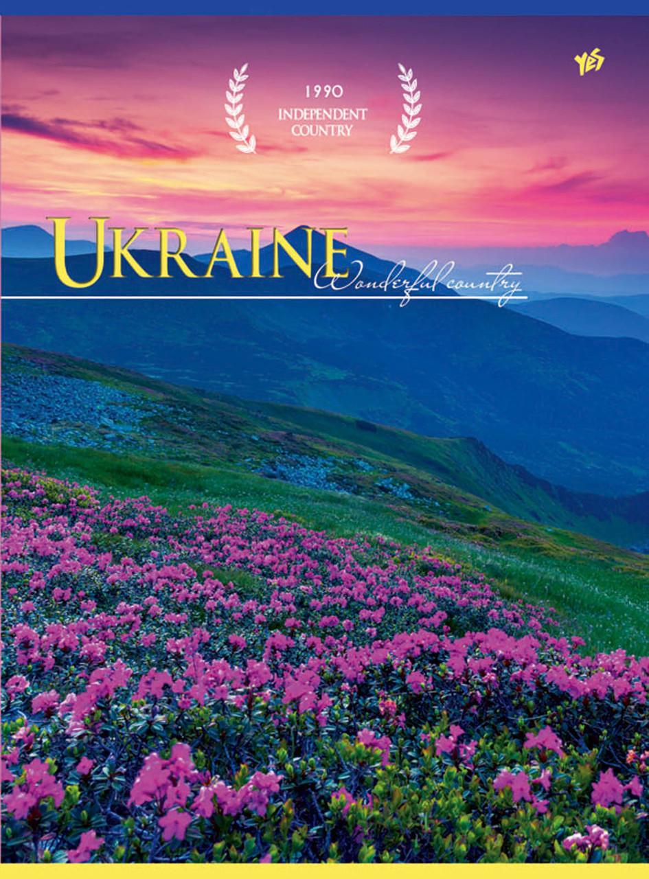 Тетрадь Yes А4 891298 на скобе клетка 48 листов серия Wonderful Ukraine