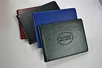 Альбом для монет Полиграфист 19 06Н 140*95 мм 10 листов 60 монет искуственная кожа
