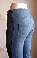 Лосіни жіночі трикотажні з кармнами, розмір  50, фото 1