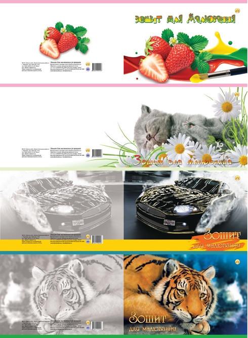 Альбом для рисования Тетрада А4 склейка 120 г/м2 40 листов