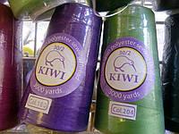 Нитки швейные армированные 30/2 Kiwi (киви) (для верхней одежды) (45ЛЛ, 28S/2) (3000 ярдов)