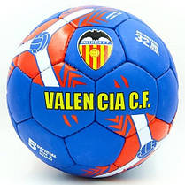 М'яч футбольний Валенсія FB-6727-U