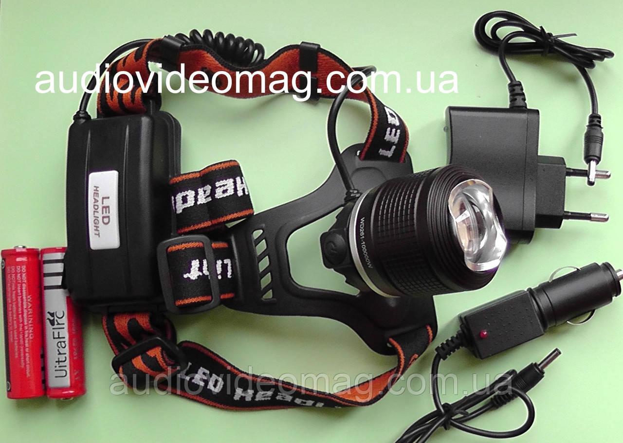 Налобный фонарь Т-6 на аккумуляторах, с зарядными устройствами, 2 свечения - белое и синее