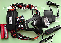 Налобный фонарь Т-6 на аккумуляторах, с зарядными устройствами, 2 свечения - белое и синее, фото 1