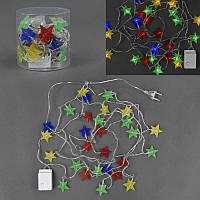 Гирлянда со звездами цветная, 4,7 метра